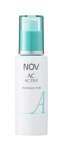 ノブAC|アクティブ モイスチュアミルク