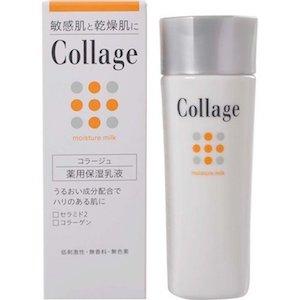 コラージュ|薬用保湿乳液