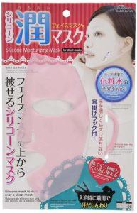 ダイソー|シリコーン潤マスクの画像