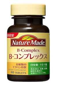NatureMade|ビタミンBコンプレックスの画像