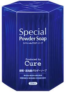 Cure|スペシャルパウダーソープの画像