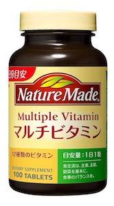 NatureMade|マルチビタミンの画像